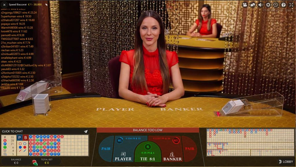 Evolution Gaming Live Baccarat Speed